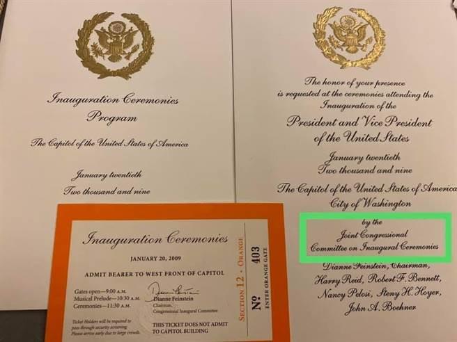 新北市秘書處長饒慶鈺20日在臉書上回憶,自己2009年隨團出席前美國總統歐巴馬就職典禮,並Po出了留念的邀請函。(圖/翻攝自不演了新聞台 臉書)