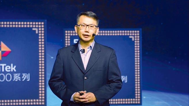 聯發科舉行新款5G手機晶片天璣1200發表會,由無線通訊事業部總經理徐敬全主持。圖/業者提供