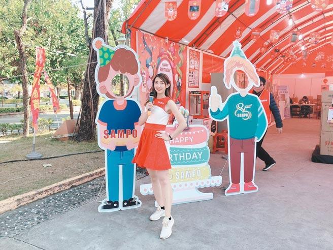 聲寶85歲生日,1月22日起一連3天在嘉義、台南、高雄三地辦理年終酬賓展售活動。圖/林宜蓁