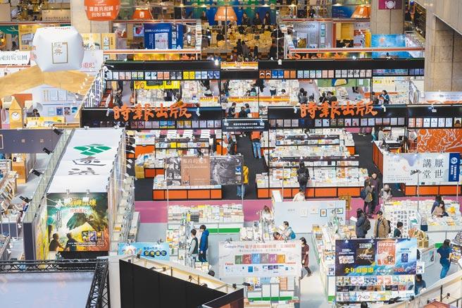 圖為2019年第27屆台北國際書展開幕,以「讀書正好」為主題,邀來52國、735家出版社參展。(本報資料照片)