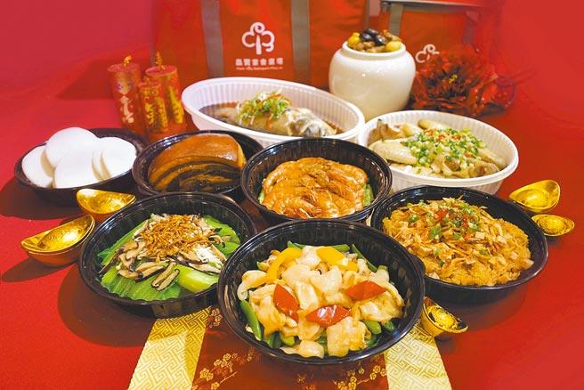 Global Mall春節線上購物推薦成旅觀光晶贊美饌6人份年菜「五福臨門」,優惠價5389元。(Global Mall提供)