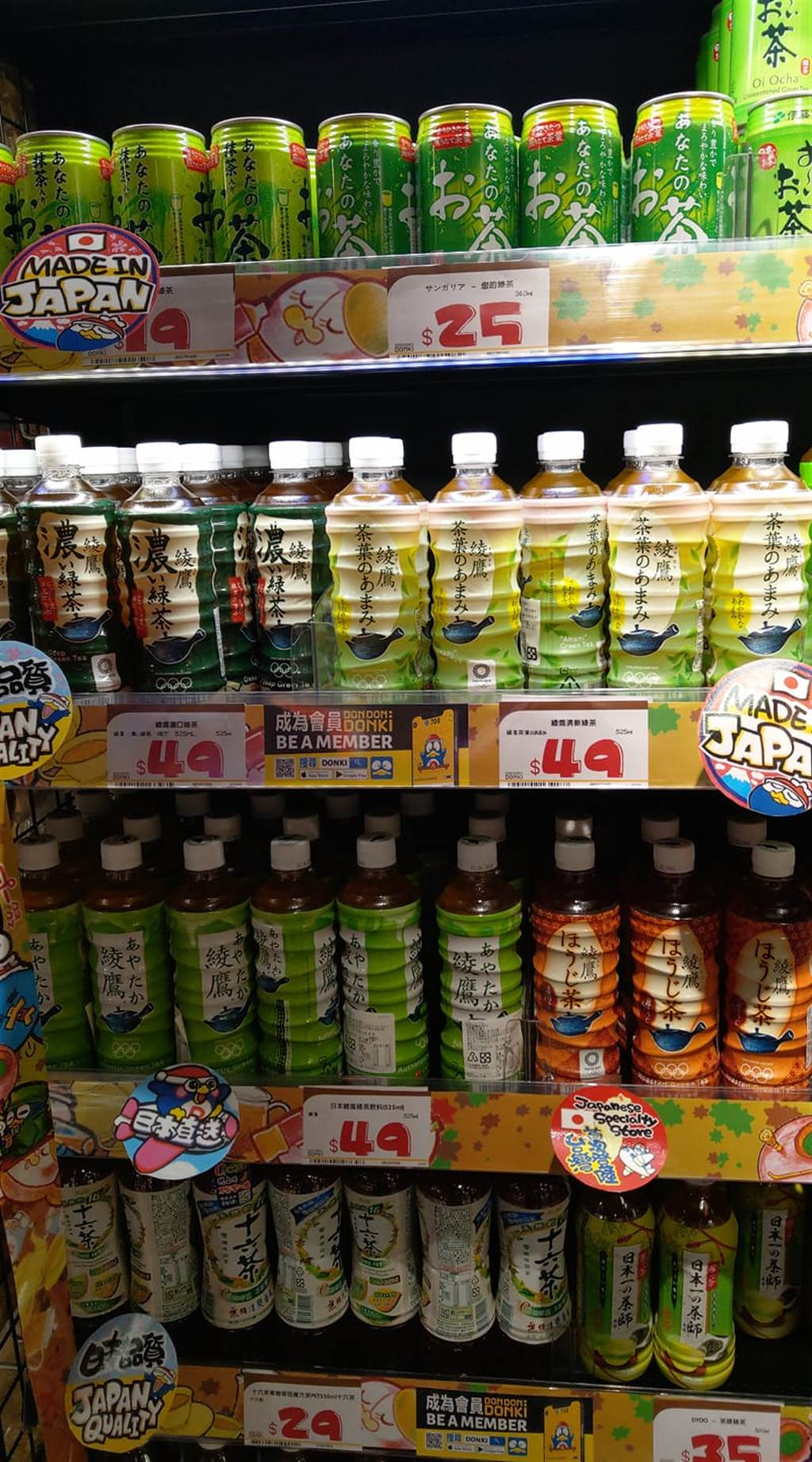 不少網友詢問店內有無販售綾鷹綠茶,才知道不是沒進貨,而是早早就被掃光。(圖/台灣唐吉訶德分享老實說臉書社團)