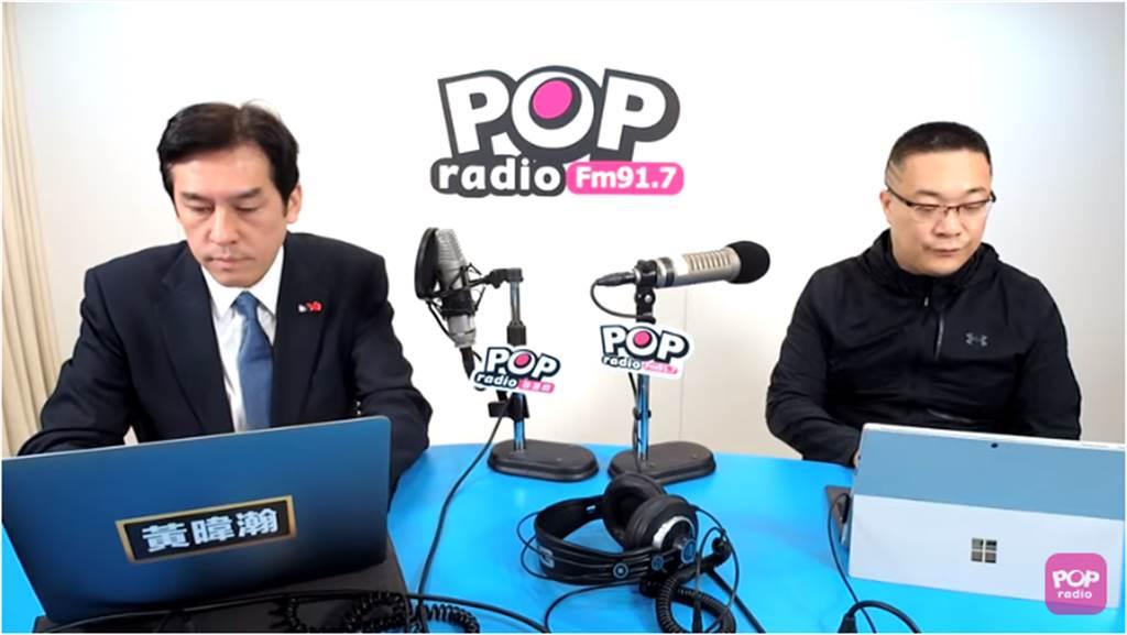 黃暐瀚(左)和朱學恒。(圖片摘自《POP撞新聞》Youtube)