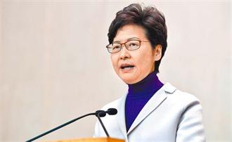 歐洲議會挺香港民主 籲制裁林鄭月娥