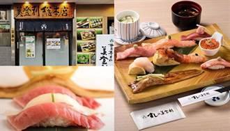 東京最高CP值壽司店登台展店 還不快吃起來