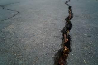 菲律賓近海強震  USGS:規模7.0