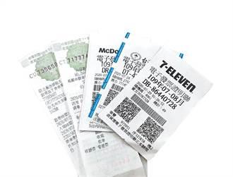 9-10月5張千萬獎等嘸人 買火龍果和茶快找發票對獎
