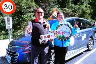 新竹尖石鄉後山「噗噗共乘」上路 類計程車到府接送