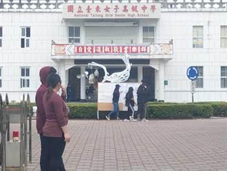 大學學測台東1考生咳嗽 開啟防疫試場
