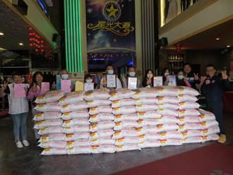 疫情衝擊KTV生意 業者堅持連10年捐白米做愛心