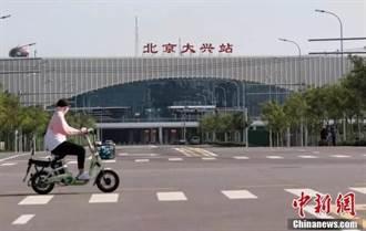 北京大興區倡導留京過年 籲為外來人員減免房租