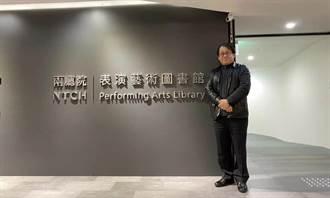 朱宗慶》兩廳院表演藝術圖書館重啟開幕