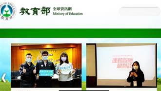 蹇解篇》從美國經驗看台灣教育:建構數學、歷史課綱、文言文、素養題