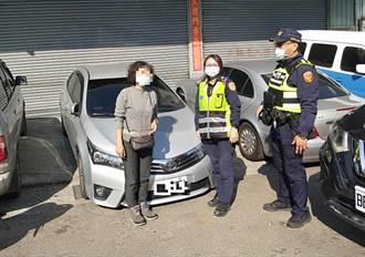 女子報案車被偷 霧峰警抽絲剝繭30分鐘找回失車