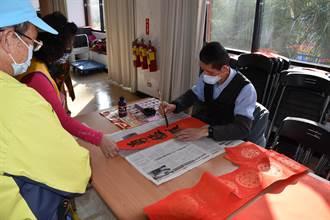 鼓勵民眾助弱勢 竹南鎮公所舉辦捐發票換春聯