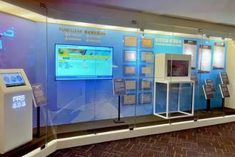 《金融》台灣股票博物館基金主題特展 推廣金融教育