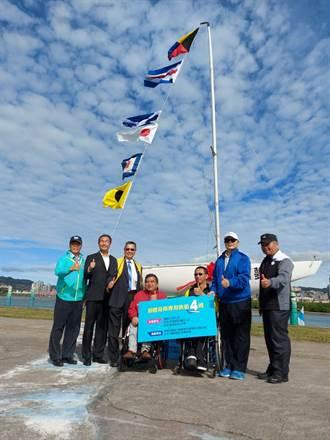 全國首航 身心障礙專用帆船捐贈典禮
