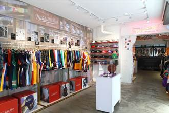 傳奇永續!M&N把費城旗艦店搬到台北東區