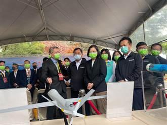 蔡英文總統視察航太基地:嘉縣要成為無人機發展重鎮