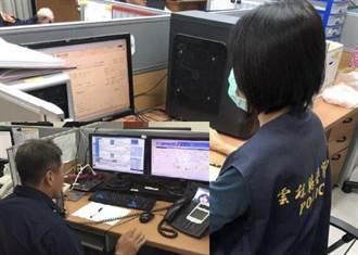 110視訊報案app英語版開放 雲縣15名外事警官上線即時對話