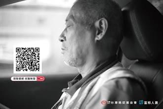 城鄉差距大 南部東部癌友近7成因交通不便想中斷治療