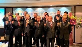 串接產學研金 東南亞影響力聯盟成立