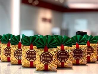 新年好彩头 安泰银行赠万份「好运金旺米」
