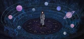 唐綺陽告別運勢書 轉戰線上占星