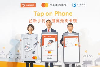 打拚業績行動收款的最佳利器 手機就是刷卡機 台新手付APP升級