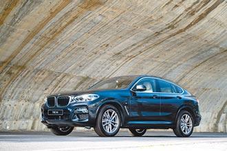 BMW X3、X4白金領航版 全新登場