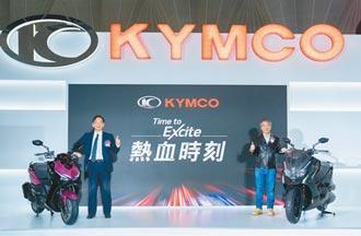 KYMCO連續21年連霸 穩坐市場龍頭寶座