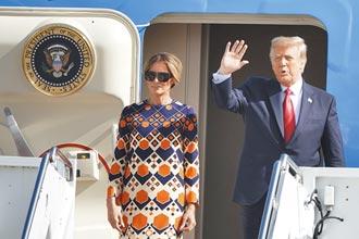 川普留書白宮 新總統稱寬厚大度