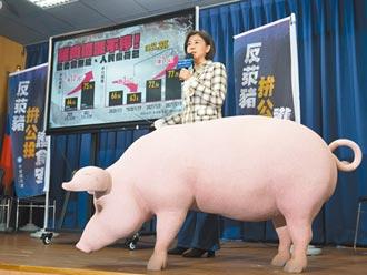 豬肉價漲2成 國民黨轟陳吉仲不適任