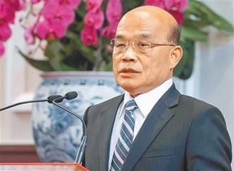穆迪首次調升台展望 蘇貞昌:政府治理能力優於預期
