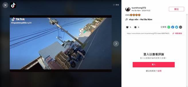 日前有网友在脸书贴文,指处彰化县埔盐乡有外籍移工,拿着具有杀伤力的弹弓,在工厂附近打鸟,更拍下影片用来经营自己的社群软体抖音。(翻摄抖音/吴建辉彰化传真)