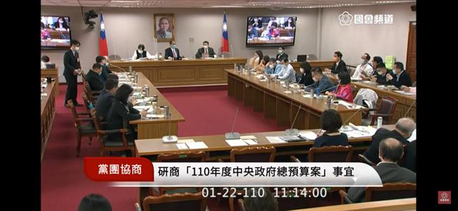 蕭美琴等預算遭凍結   民進黨:前線忙作戰,國民黨後面斷糧草。摘自國會頻道