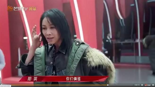 在《乘风破浪的姐姐》第二季一开始,那英、李菲儿和张馨予3人打招呼,才知道那英不知道她们是谁。(图/ 摘自芒果tv微博)