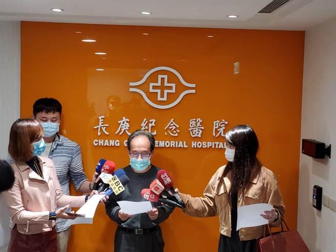 圖為長庚醫院行政中心副總執行長顧問蘇輝成(見圖)說明案881到長庚就醫的過程。(長庚醫院提供)