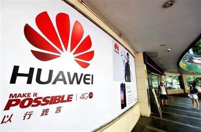 傳華為今年還是會推出5G旗艦機種。(圖/中新社)