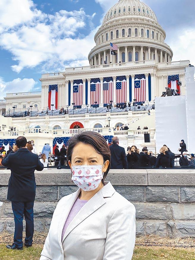 美國總統拜登就職,駐美代表蕭美琴也獲邀出席就職典禮。(駐美代表處提供)