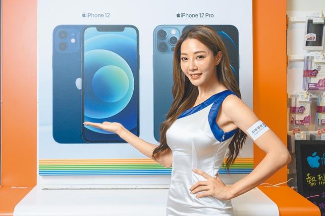 中華電信在台擁有最多果粉,根據Speedtest最新公布調查,奪得「iPhone 12台灣最快行動網速冠軍」殊榮。(本報資料照片)