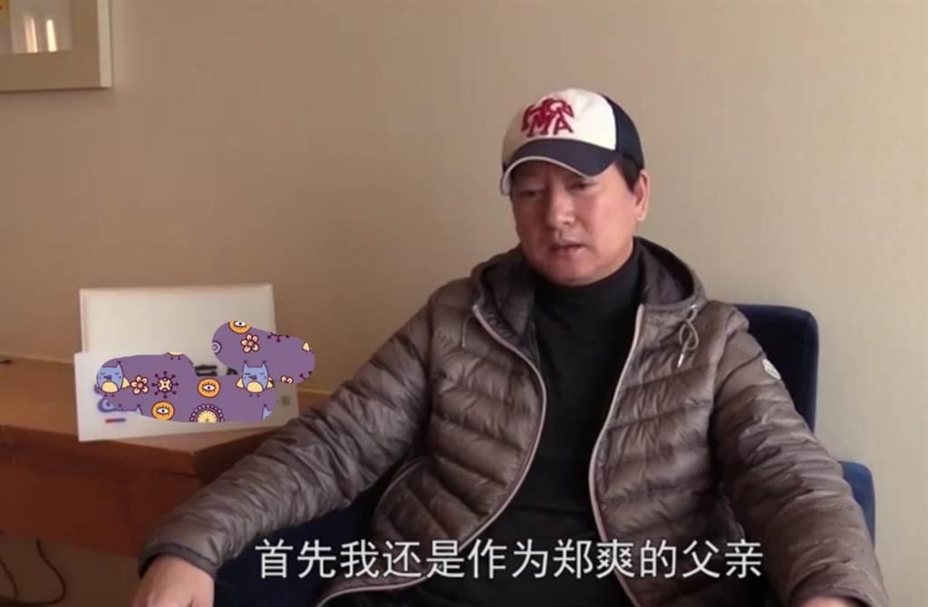 鄭爽父親日前接受媒體訪問,含淚為代孕棄養風波道歉。(取自微博)