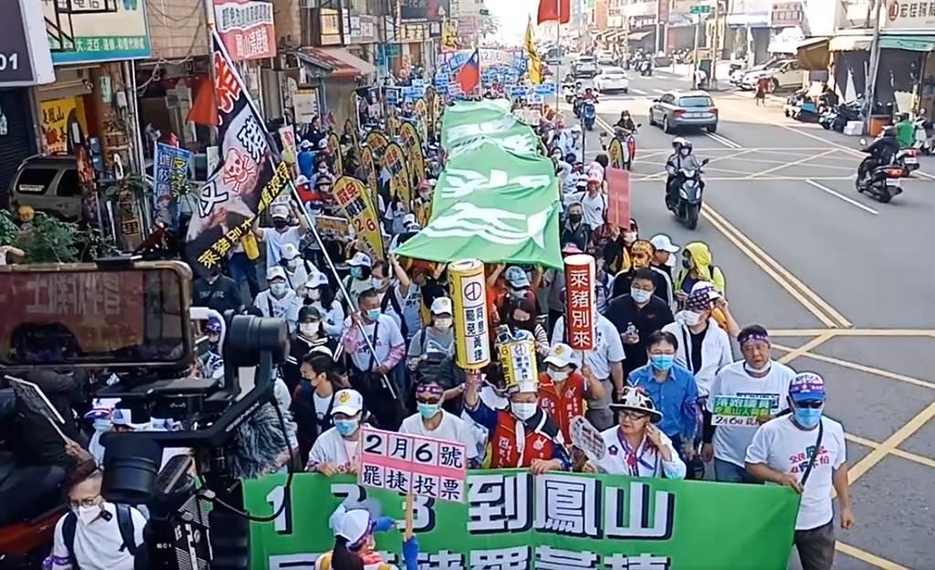 鳳山清捷隊,23日舉行罷免遊行。(圖/罷捷團隊提供)