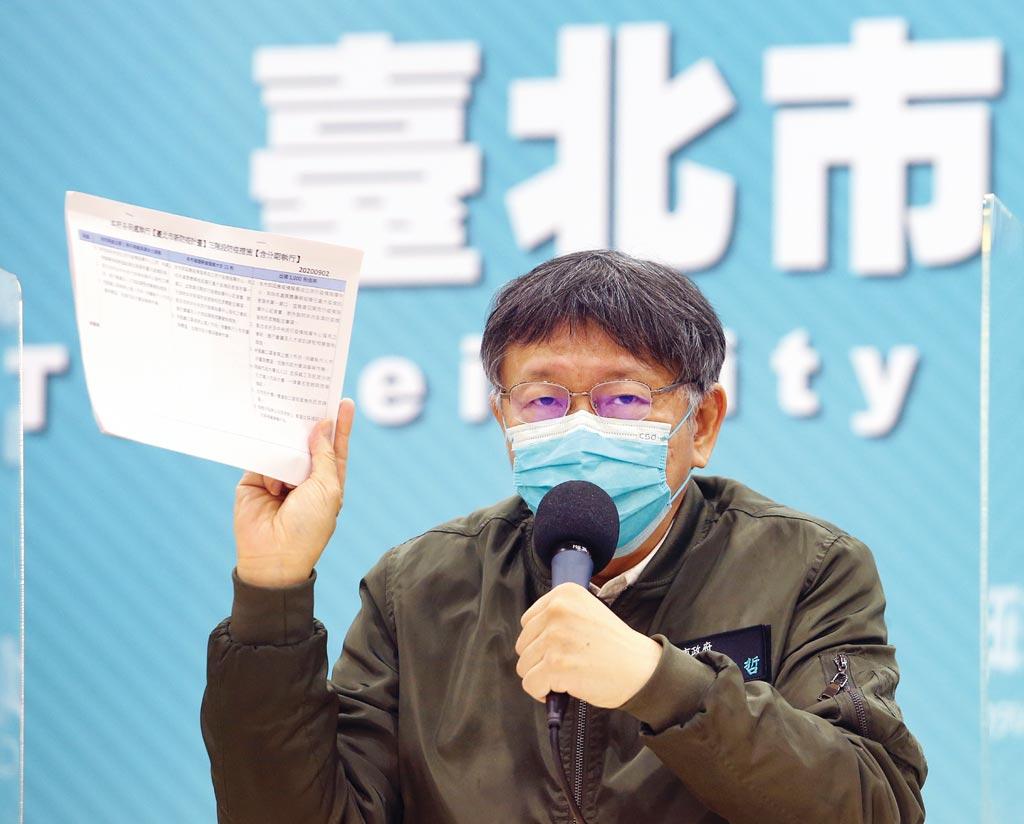 台北市長柯文哲指出,疫苗掌握在先進國家手中,等到3月其他國家開始施打,「我們這邊就有壓力了」,他進一步預測,如果台灣買不到疫苗,大陸說要免費送,勢必成為政治攻防焦點、意識形態之爭。(范揚光攝)