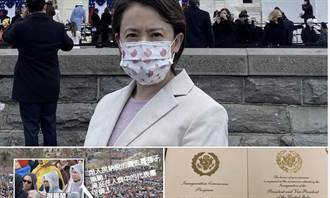 陳朝平》她究竟有沒有應邀出席就職大典?