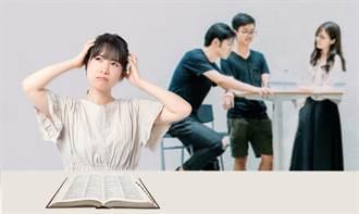 108課綱上路 補教英文科素養如何應對?