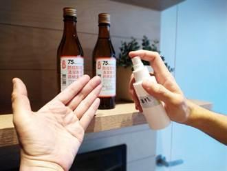 酒精直接噴在桌上竟NG! 3大重點正確聰明消毒