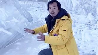西藏冒險王被爆疑遭他殺 生前影片現驚悚對話