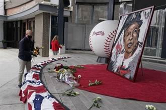 MLB》漢克阿倫施打後去世 新冠疫苗再掀疑慮