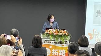 新疫情挑戰 蔡英文:相信專業團結落實防疫